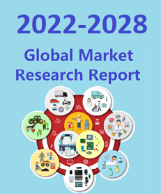 Hr Analytics Market Report